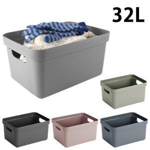 収納ケース おしゃれ プラスチック 衣類 Sunware 収納ボックス 32Lサイズ Sigma Box|tougenkyou