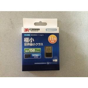 超高性能★外付けUSBタイプ 無線LAN子機 150Mbps USB2.0対応 世界最小クラス Wi-fi子機 ワイヤレス接続 パソコンやノートPCに!|touhou-shop|02