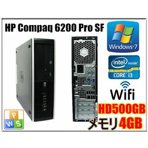 中古パソコン デスクトップパソコン Windows 7 64bit メモリ4GB HD500GB Office付 HP Compaq 6200 Pro SF 爆速Core i3 2100 3.1G メモリ4GB HD500GB DVD 無線付 touhou-shop