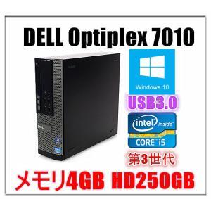 ポイント10倍 中古パソコン デスクトップパソコン Windows 10 DELL Optiplex 7010 Core i5 第3世代CPU 3470 3.2G メモリ4G HD250GB スーパーマルチ 無線付 touhou-shop