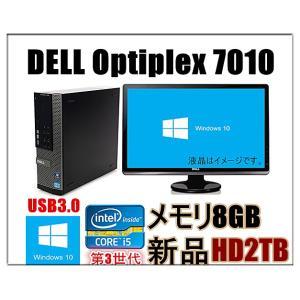 ポイント10倍 中古パソコン Windows 10 22型液晶セット メモリ8GB HD2TB Office付 USB3.0 DELL Optiplex 7010 Core i5 第三世代CPU 3470 3.2G touhou-shop