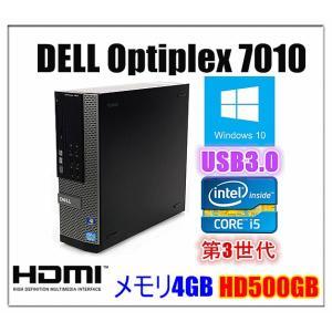 中古パソコン デスクトップ Windows 10 HDMI端子付 USB3.0 DELL Optiplex 7010 Core i5 第三世代CPU 3470 3.2G メモリ4G HD500GB DVD-ROM 無線付 Office付 touhou-shop