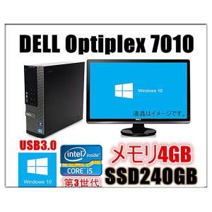 ポイント10倍 中古パソコン 22型液晶セット Windows 10 爆速 SSD240GB メモリ4GB USB3.0 DELL Optiplex 7010 Core i5 第三世代CPU 3470 3.2G DVD-ROM touhou-shop
