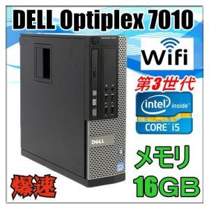 ポイント10倍 中古パソコン デスクトップパソコン 正規Windows 10 メモリ16GB DELL Optiplex 7010 Core i5 第三世代CPU 3470 3.2G メモリ16G HD500GB Sマルチ touhou-shop