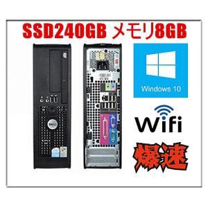 中古パソコン デスクトップパソコン ポイント5倍 Windows 10 SSD240G メモリ8GB 中古パソコン Office DELL Optiplexシリーズ 高速Core2Duo メモリ8GB DVD|touhou-shop