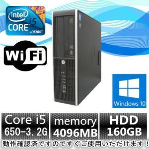 ポイント10倍 中古パソコン デスクトップパソコン Windows 10 メモリ4GB Officeソフト付 HP 8100 Elite SFF 爆速Core i5 3.2GHz メモリ4GB HD160GB DVDドライブ|touhou-shop