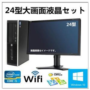中古パソコン Windows 10 24型液晶セット 新品SSD120 新品HD1TB メモリ8GB Office 2013 HP 8100 Elite SFF Core i5 3.2GHz 無線付|touhou-shop
