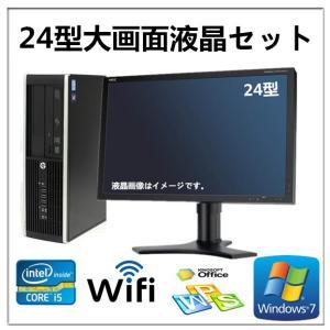 中古パソコン 【24型ワイド液晶セット】【爆速SSD120G+新品HD1TB】【メモリ4GB】【Office 2013】【Win 7 Pro】HP 8100 Elite SFF 爆速Core i5 3.2GHz/無線|touhou-shop