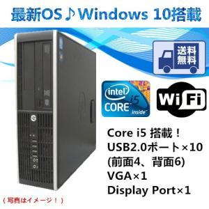 中古パソコン デスクトップパソコン Windows 10 HDMI端子搭載新品ビデオカード HP 8100 Elite SF Core i5 3.2G メモリ4G HD160GB DVD-ROM Office付き|touhou-shop