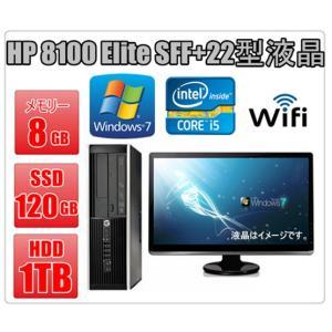 中古パソコン Windows 7 Pro 爆速新品SSD120G 新品HD1TB メモリ8GB 22型液晶セット Office付 HP 8100 Elite SFF 爆速Core i5 3.2GHz 無線あり|touhou-shop
