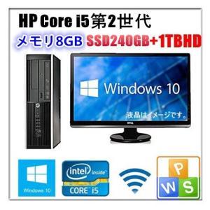 中古パソコン デスクトップパソコン 22型大画面液晶 Windows10 SSD240G HD1TB メモリ8GB HP 8200 Elite SF Core i5 2400 3.1G/メモリ8GB/新品1TB/DVD|touhou-shop