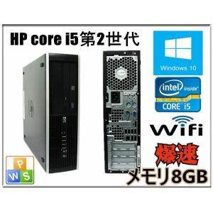 中古パソコン デスクトップパソコン 正規Windows 10 メモリ8GB HD1TB Office付属 HP 8200 Elite SF 第2世代Core i5 2400 3.1G メモリ8GB HD1TB DVD 無線付|touhou-shop