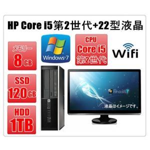 中古パソコン  22型大画面液晶 Windows7 SSD120G HD1TB メモリ8GB HP 8200 Elite SF Core i5 2400 3.1G/メモリ8GB/新品1TB/DVDドライブ/無線付|touhou-shop