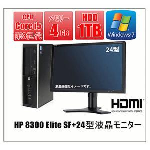 中古パソコン デスクトップパソコン Windows 7 24型大画面液晶セット HDMI端子 HD1TB メモリ4GB HP 8300 Elite SF Core i5 3470 3.2GHz DVDドライブ Office 無線|touhou-shop