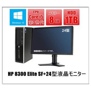中古パソコン デスクトップパソコン 正規Windows 10 24型大画面液晶セット HD1TB メモリ8GB HP Compaq Elite 8300 もしくは Pro 6300 Core i5 3470 3.2GHz|touhou-shop