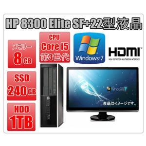 中古パソコン Windows 7 22型液晶セット HDMI端子 メモリ8GB SSD240GB HD1TB  HP Compaq Elite 8300 SF Core i5 3470 3.2G/メモリ8G/DVD/無線付 Office|touhou-shop