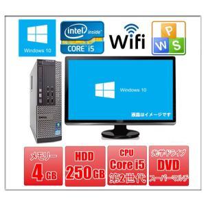 中古パソコン デスクトップパソコン Windows 10 22型大画面液晶モニター メモリ8GB Officeソフト付 DELL Optiplex 990 第2世代Core i5 2400 3.1G HD250GB|touhou-shop
