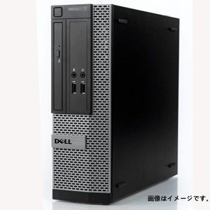 純正Microsoft Office Home and Business 2013付 Windows 10  爆速SSD240G メモリ8GB DELL OptiPlex 980 爆速Core i5 3.2GHz DVDドライブ 無線 美品パソコン