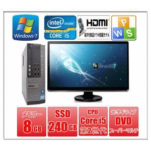 中古パソコン Windows 7 22型液晶セット 爆速SSD240G メモリ8GB HDMI端子付属 Office 2013 DELL OptiPlex 980 SFF 爆速Core i5 3.2GHz DVDドライブ 無線あり|touhou-shop