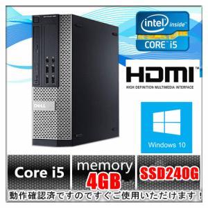 中古パソコン デスクトップパソコン 正規Windows 10 SSD240G HDMI付 Office DELL Optiplex 990 爆速第2世代Core i5 2400 3.1G メモリ4G SSD240GB DVD 無線付|touhou-shop