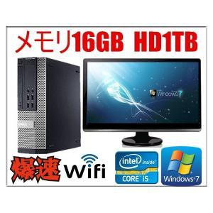 中古パソコン Windows 7 メモリ16GB 22型液晶セット Office付 新品HD1TB DELL Optiplex 990 爆速第2世代Core i5 2400 3.1G メモリ16GB 新品1TB DVD-ROM 無線付|touhou-shop