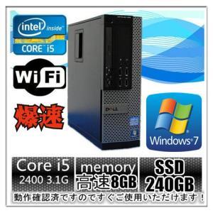 中古パソコン デスクトップパソコン Windows 7 Office付 爆速SSD DELL Optiplex 990 爆速Core i5 2400 3.1G メモリ8G SSD240GB DVD 無線付き|touhou-shop