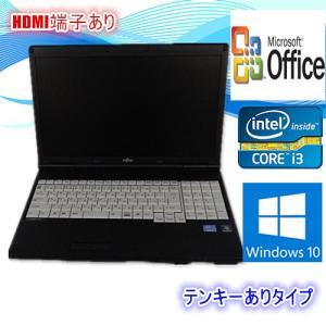 中古ノートパソコン 純正Microsoft Office付 Windows 10 HDMI端子付 15型ワイド 新品SSD 120GB 富士通 LIFEBOOK A561 Core i3 2310M 2.1G メモリ4GB テンキー有|touhou-shop