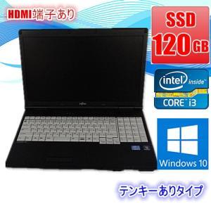 中古ノートパソコン Windows 10 HDMI端子付 15型ワイド 新品SSD 120GB 富士通 LIFEBOOK A561 Core i3 2310M 2.1G メモリ4GB DVD-ROM テンキー有|touhou-shop
