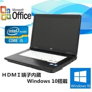 中古ノートパソコン 純正Microsoft Office 2010付 Windows 10 HDMI端子搭載 富士通 LIFEBOOK A572 Core i5 3320M 2.6G メモリ4GB HDD 250GB DVD-ROM 15型ワイド|touhou-shop