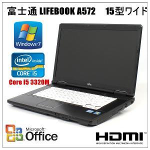 中古ノートパソコン 純正Microsoft Office付 Windows 7 HD1TB 富士通 LIFEBOOK A572 Core i5 3320M 2.6G メモリ4GB DVD-ROM 15型  HDMI端子|touhou-shop