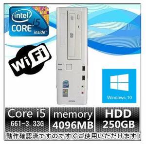 ポイント10倍 中古パソコン デスクトップパソコン Windows 10  Office付 EPSON AT980 Core i5 661 3.33G/メモリ4G/HD250GB/DVDスーパーマルチ 無線LAN付 touhou-shop