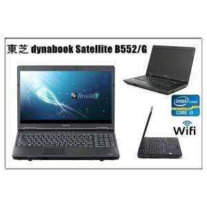 中古ノートパソコン Windows 7 テンキー有 15型ワイド 東芝 dynabook Satellite B552/G Core i3 2348M 2.30G メモリ4G HD320GB DVD-ROM WPS Office 無線有|touhou-shop