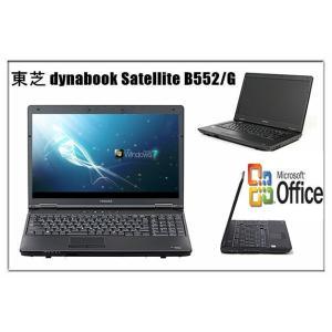 中古ノートパソコン Windows 7 純正Microsoft Office付 テンキー有 15型ワイド 東芝 dynabook Satellite B552/G Core i3 2348M 2.30G メモリ4G HD320GB DVD-ROM|touhou-shop