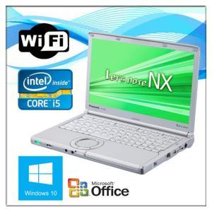 中古ノートパソコン 純正Microsoft Office付 Windows 10 12.1型 Panasonic  パナソニック レッツノート CF-NX2 Core i5 3320M 2.6G メモリ4GB HDD250GB 無線WIFI|touhou-shop
