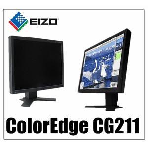 ポイント5倍(21.3型液晶モニター) EIZO ColorEdge CG211 21.3型カラーマネージメント液晶モニター 映り良い 1600×1200 プロ向けDVI接続|touhou-shop
