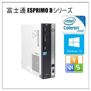 中古パソコン デスクトップパソコン Windows 10 64Bit搭載 富士通 ESPRIMO D...
