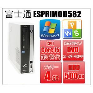 中古パソコン Windows 7 富士通 ESPRIMO D582/F 爆速第3世代Core i5-3470(3.2G) メモリ4G HD500GB DVDスーパーマルチドライブ  USB3.0端子内蔵 Office付|touhou-shop