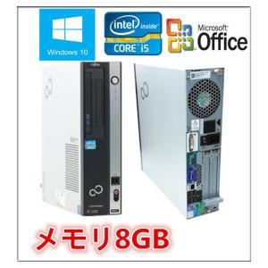 中古パソコン デスクトップパソコン Microsoft Office付属 Windows 10 メモリ8GB 富士通 ESPRIMO D750/A 爆速Core i5 650 3.2G メモリ8GB HD160GB DVDドライブ