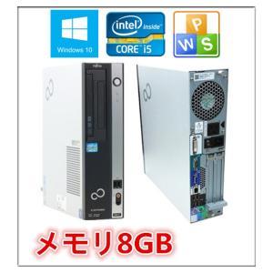 中古パソコン デスクトップパソコン Windows 10 メモリ8GB 日本メーカー富士通 ESPRIMO D750/A 爆速Core i5 650 3.2G メモリ8GB HD160GB DVDドライブ|touhou-shop