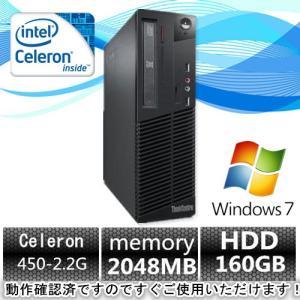 中古パソコン(Windows 7 Pro) LENOVO 0830-J2J HDDリカバリ内蔵/Celeron 450 2.2G/2G/160GB/DVD-ROM(EC) (DP1646-D1)|touhou-shop