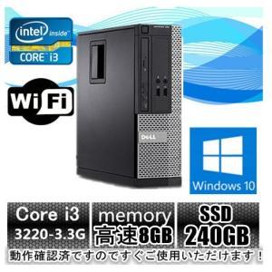 Windows 10 DELL Optiplex 3010 爆速Core i3 第三世代CPU 3220 3.3G/メモリ4G/大容量500GB/DVD-ROM 無線付 中古パソコン Officeソフト(3010-3220)