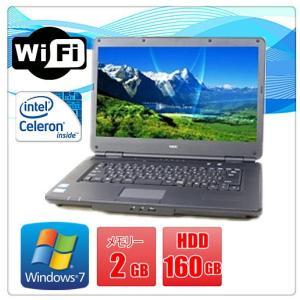 中古ノートパソコン(Windows 7) NEC VersaPro VK22EA-B Celeron 900 2.2G/メモリ2G/HD160GB/DVD-ROM/15型ワイド/無線有/WPS Office付|touhou-shop