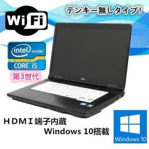 中古ノートパソコン(Windows 10) HDMI端子 富士通 LIFEBOOK A572 Core i5 3320M 2.6G/メモリ4GB/HDD 320GB/DVD-ROM/無線有/15インチ/テンキー無し|touhou-shop