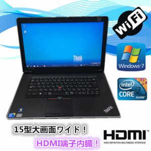 中古ノートパソコン(Windows 7) HDMI端子 Lenovo ThinkPad Edge 15 0301-R52 Core i3 M380 2.53G/メモリ4G/HD250GB/15型ワイド/無線有/WPS Office付/DVDマルチ|touhou-shop