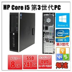 中古パソコン デスクトップパソコン Windows 10 NEC MB-F  Core i7 第三世代 3770 3.4G メモリ4GB HDD250GB DVDスーパーマルチドライブ Office付 無線WIFI有