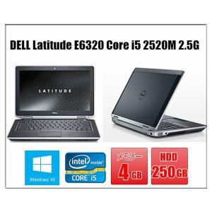中古ノートパソコン Windows 10 Office付 無線WIFI有 miniHDMI端子搭載 DELL Latitude E6320 Core i5 2520M 2.5G メモリ4G HD250GB DVDスーパーマルチドライブ touhou-shop