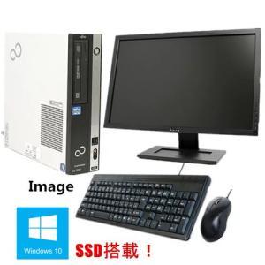中古パソコン Windows 10 19型液晶セット付 高速静音SSD 富士通 FMV-Dシリーズ ...