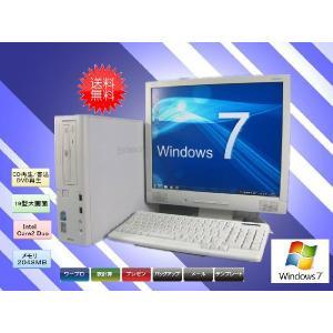 中古パソコン&19型液晶セット付/Windows 7/オフィス付/EPSON AT970 Core2Duo E7200 2.53G/2G/80GB/DVDコンボ|touhou-shop