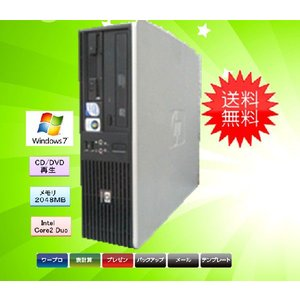 セール中!中古パソコン★送料無料/Windows 7搭載/HP dc7800p SFF Core2Duo E6550 2.33G/2G/80GB/DVD-ROM|touhou-shop