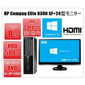 中古パソコン Windows 10 22型ワイド液晶セット メモリ8GB 新品1TB DELL Optiplex 780 Core2Duo E7500 2.93GHz DVDドライブ Office2013 無線付|touhou-shop